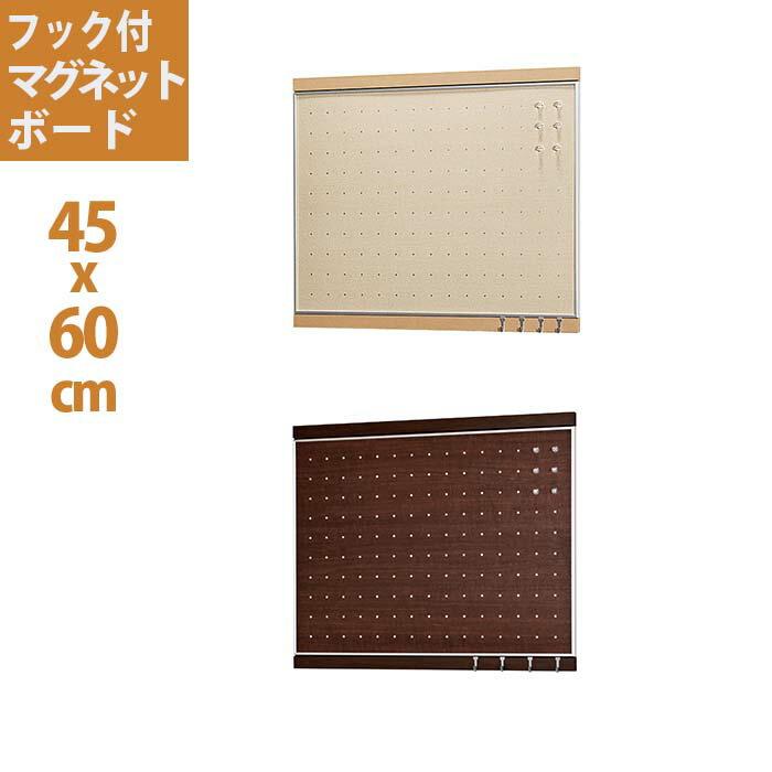【フック付 マグネットボード】60X45cm | マグネットボード おしゃれ 壁 賃貸 玄関 鍵 鍵かけ マグネット ボード ウォール 壁付け メッセージボード 掲示板 写真 壁掛けボード ウッディボード メモボード 鍵掛け スケジュール