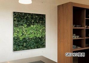 壁掛けウォールグリーンW45XH45XD8.8cm(アート花観葉植物造花飾り緑ウォールデコウォールアートフェイクグリーンアートパネル家具壁付け壁掛けインテリア人工観葉植物おしゃれモダンパネルアート壁に飾るインテリア装飾)