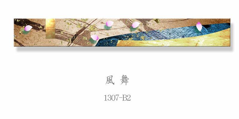 西川洋一郎 HL-5210A(アート 絵画 リトグラフ 立体 壁掛け 額縁 インテリア フレーム 壁かけ 壁飾り アートパネル 玄関飾り パネル 飾る リビング 壁掛けアート ウォールアート アートフレーム パネルアート おしゃれ 額入り アートボード 新築祝い インテリアアート)