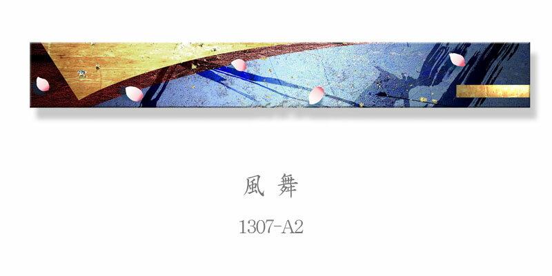 西川洋一郎 HL-5209A(絵画 リトグラフ 壁掛け 額縁 フレーム 壁飾り アートパネル アートパネル 壁付け アートパネル 壁掛けアート パネルアート アートボード パネル 玄関 額入り リビング 新築祝い おしゃれ インテリアアート インテリア アートフレーム ウォールアート)