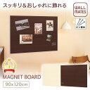 ウォールメイツ 正規品 ウッディ マグネットボード 90X120cm 2色  木目 壁 壁掛け 壁面 ボード おしゃれ 掲示板 写真 …