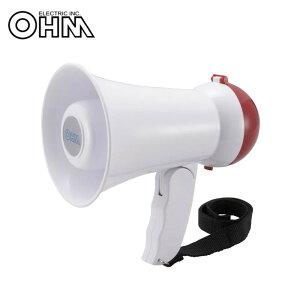 【暮らしラクラク応援セール】OHM 小型拡声器 OSE-MS5【取り寄せ・同梱注文不可】