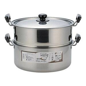 【新生活応援セール】蒸しもの鍋 満菜 二段蒸し器 30cm SH9868【取り寄せ・同梱注文不可】