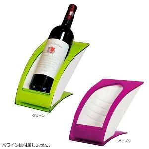 【新生活応援セール】wICE(ワイス) ワイン・冷酒クーラー【取り寄せ・同梱注文不可】