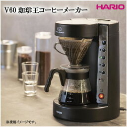 HARIO(hario)V60咖啡王電咖啡壺透明黑色EVCM-5TB