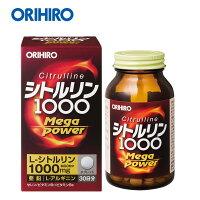 オリヒロシトルリンMegaPower100072g(240粒)60204074