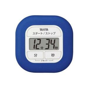【暮らしラクラク応援セール】TANITA タニタ くるっとシリコーンタイマー TD-420BL【取り寄せ・同梱注文不可】