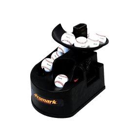 【取り寄せ・同梱注文不可】 Promark プロマーク バッティングトレーナー トス対面II 充電式 HT-89N【代引き不可】【thxgd_18】