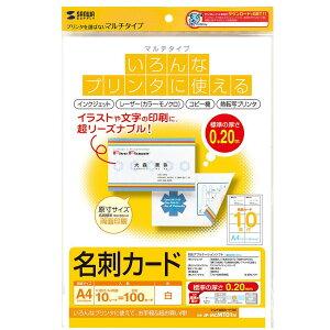 【暮らしラクラク応援セール】マルチ名刺カード(白) JP-MCMT01N【取り寄せ・同梱注文不可】