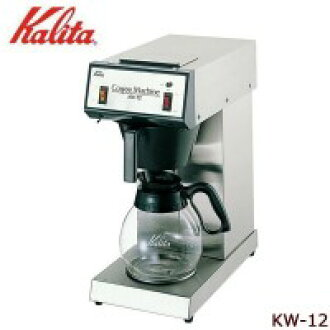 Kalita(카리타) 업무용 커피 머신 KW-12 62021
