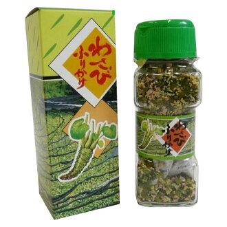 Sprinkle man ネン wasabi; 80 g of *30 set 0039