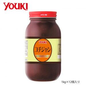 【新生活応援セール】YOUKI ユウキ食品 コチジャン 1kg×12個入り 211601【軽減税率対象商品】【取り寄せ・同梱注文不可】