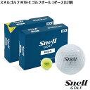 (営業日即日発送)スネルゴルフ MTB-X ゴルフボール 1ダース(12球入り) 2019年モデル(マイツアーボール)(日本正規品)【…