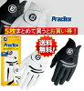 For the foot Joey men golf glove dental plaque tex Practex FGPT17 left hand wearing [[FootJoy]