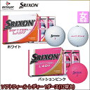 Dunlop-srixon-softfe