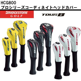 Bridgestone HCG800 TOUR B pro series coordinates head cover 46, FW, [BRIDGESTONE] for UT