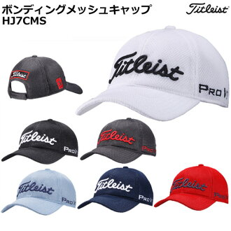 Titleist tour model mesh cap HJ7CMS adjustable size 57-59cm