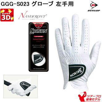 For the ダンロップスリクソン GGG-S023 glove left hand is [DUNLOP] [SRIXON] [size: 15-26cm (12 size)]
