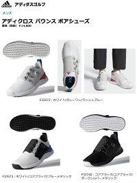 【送料無料】【予約販売】 アディクロス バウンス ボアシューズ 2018[Adidas][ADICROSS]【ゴルフシューズ】