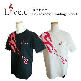 【営業日即日発送】2019年 LIVE.C Tシャツ カットソー VOL.2 メンズ レディース アパレル lc201903