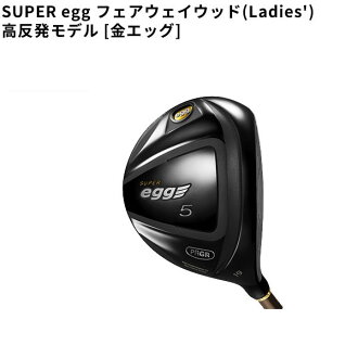 9/15 release planned professional gear NEW supermarket egg Lady's high repulsion model fairway Wood 2017 model