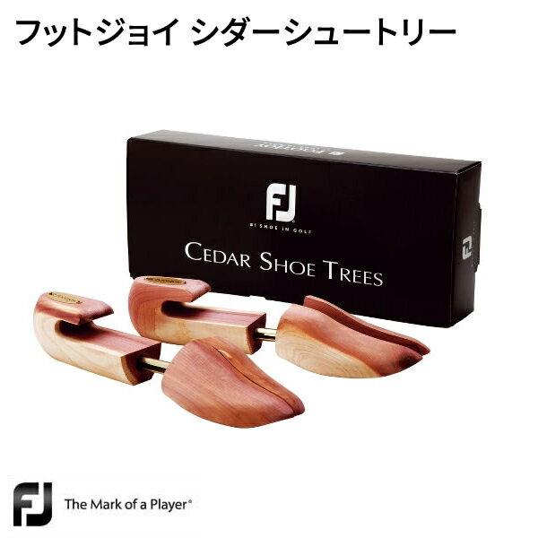 【スピード取り寄せ】フットジョイ シュートリー SHOE TREES ラウンド後にシューズを最適な形状に保つシューズキーパー 型崩れ防止!木の香りで消臭[ SFESTAROU ][outret]