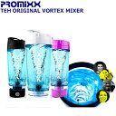 Promix 00