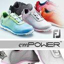 01achsh-empower-s