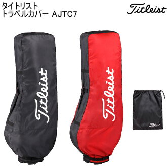 With case for exclusive use of Titleist travel cover AJTC7