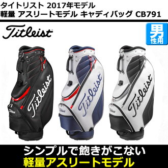 Titleist CB791 athlete model caddie bag [2.8 kg of 9 types]