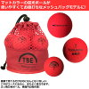 One bag of fluorescence dim color ball red (entering 12 pitches) with 飛衛門 mesh bag