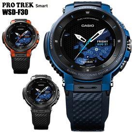 【得得クーポン発行中!】(営業日即日発送)(ポイント10倍)WSD-F30 カシオ Smart Outdoor Watch PROTREK Smart スマート アウトドア ウォッチ プロトレックスマート 正規品【ASU】