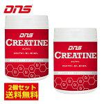 〈ポイント20倍〉DNS クレアチン/CREATINE [300g][dnsqpn20]【サプリメント】【プロテイン】【ディーエヌエス】