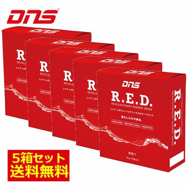 【5箱セット送料無料】【取寄】DNS RED/レッドレボリューショナリーエネルギードリンク[16gx10袋/箱]5箱セット【サプリメント】【プロテイン】【ディーエヌエス】【nlife_d19】