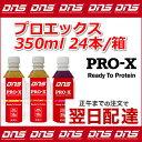 Prox1 1193
