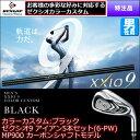 Xxio9-5ic-cc00