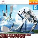 Xxio9-5ic-t00