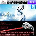 Xxio9-5iset-r00