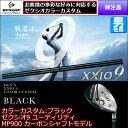 Xxio9-ut-cc00