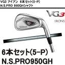 Vg3ins950-t00