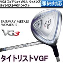 Vg3w-fw-00