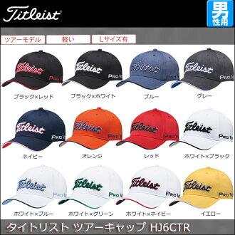 Titleist men constant seller tour cap HJ6CTR [adjustable size 57-59cmTitleist]