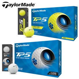 【10/1まで最大5%OFFクーポン】(ポイント10倍)(営業日即日発送)テーラーメイド New TP5 ゴルフボール 1ダース(12球) 2021年モデル (即納)