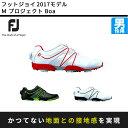 【即日発送】【2017新作タイムSALE】フットジョイ Mプロジェクト Boa [17MPROJECT Boa] [FootJoy]【ゴルフシューズ】【FJ】【...