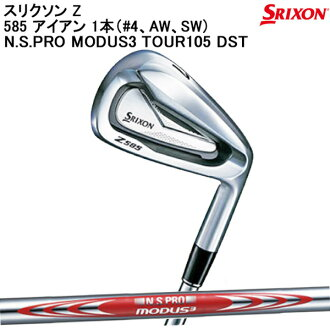 <point 10 times> スリクソン Z 585 iron one (#4, AW, SW) N.S.PRO MODUS3 TOUR105 DST steel shaft Dunlop 2018 [DUNLOP]