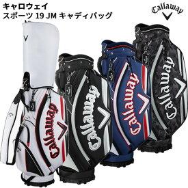 (営業日即日発送)【ネーム刻印無料】Callaway/キャロウェイゴルフ スポーツ 19 JM キャディバッグ メンズ(9.0型(47インチ対応) 3.1kg)【ASU】