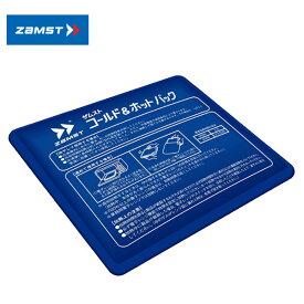 【取寄】ザムスト 378400 コールド&ホットパック