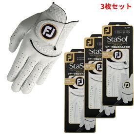 (3枚セット)(取寄)FJ フットジョイ FGSS20 ステイソフ グローブ メンズ(左手装着用)(ゴルフ手袋)【ネコポス便送料無料】[FootJoy]