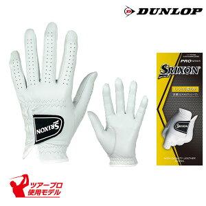 ダンロップ スリクソン グローブ 左手装着用 GGG-S027 21cmから26cm メンズゴルフグローブ 2021年モデル