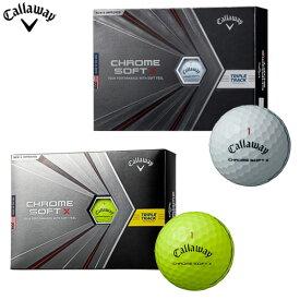 (営業日即日発送) キャロウェイゴルフ クロムソフト X トリプル・トラック ゴルフボール 1ダース(12球入り) 2020年モデル CHROME SOFT X TRIPLE TRACK (即納)